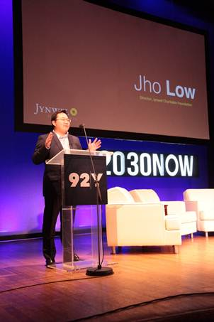 Mr. Jho Low delivers remarks at the 2014 Mashable Social Good Summit in New York City to a live audience of nearly 1,000 people at 92Y and a global audience via streaming video. Mr. Low shared his grandfather's giving spirit that was the inspiration for Jynwel Charitable Foundation.