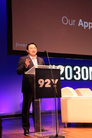 Mr. Jho Low shares the approach of Jynwel Charitable Foundation to a culture of sustainable giving by way of disruptive philanthropy at the 2014 Mashable Social Good Summit in New York City.