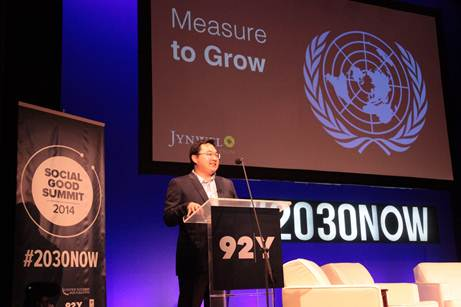 "Mr. Jho Low of Jynwel Charitable Foundation addresses the question of the 2014 Mashable Social Good Summit in New York City: ""What type of world do I want to live in by the year 2030?"""